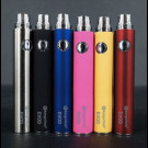 Kanger EVOD battery 650mAh 1PC/PACK (Stainless)